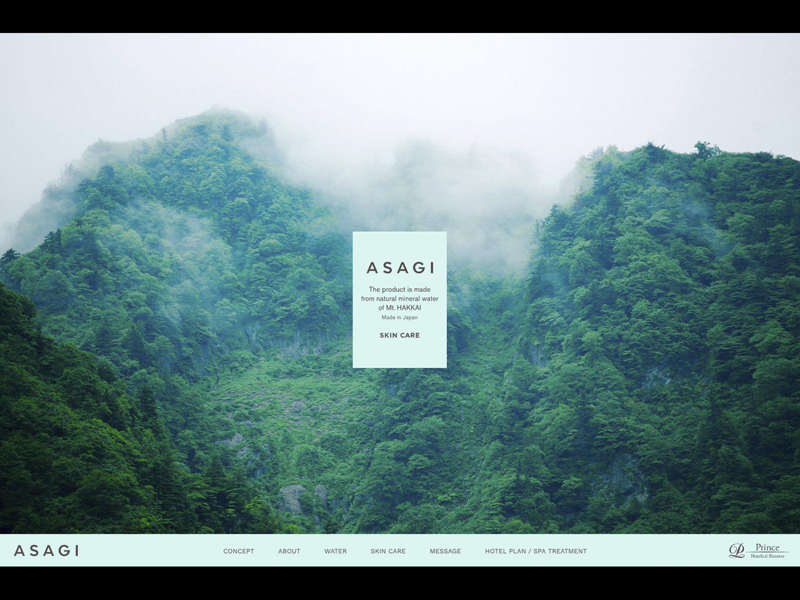 works_asagi_06