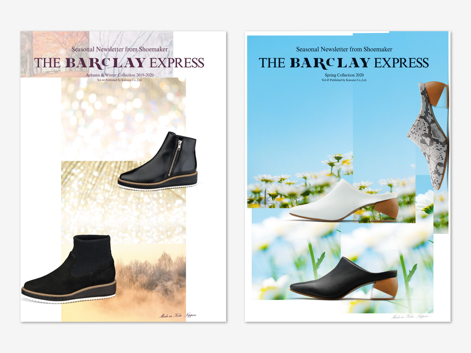 BARCLAY EXPRESS_表紙