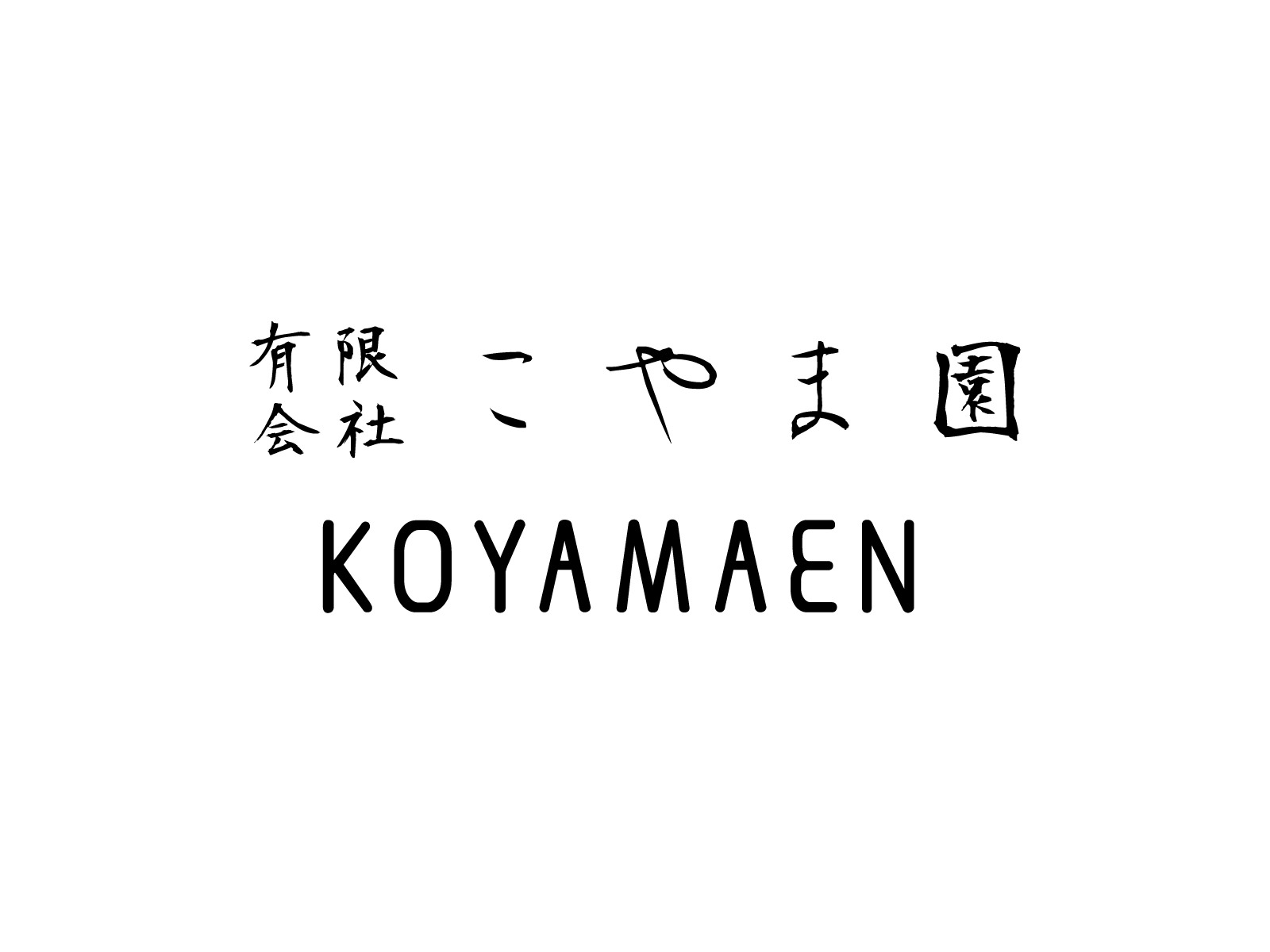 works_koyamaen_logo_02