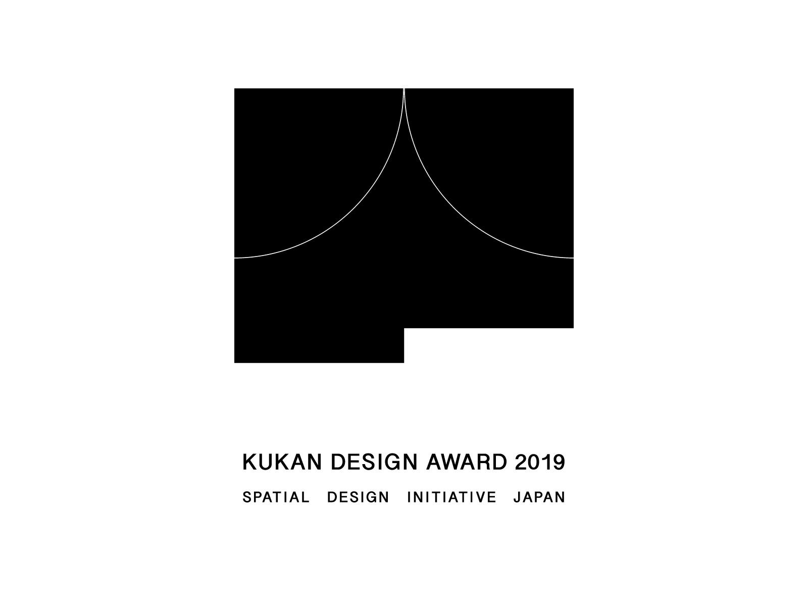works_kukandesignaward2019_logo_01