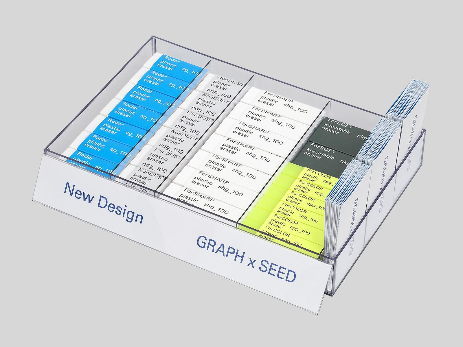 works_seed_02