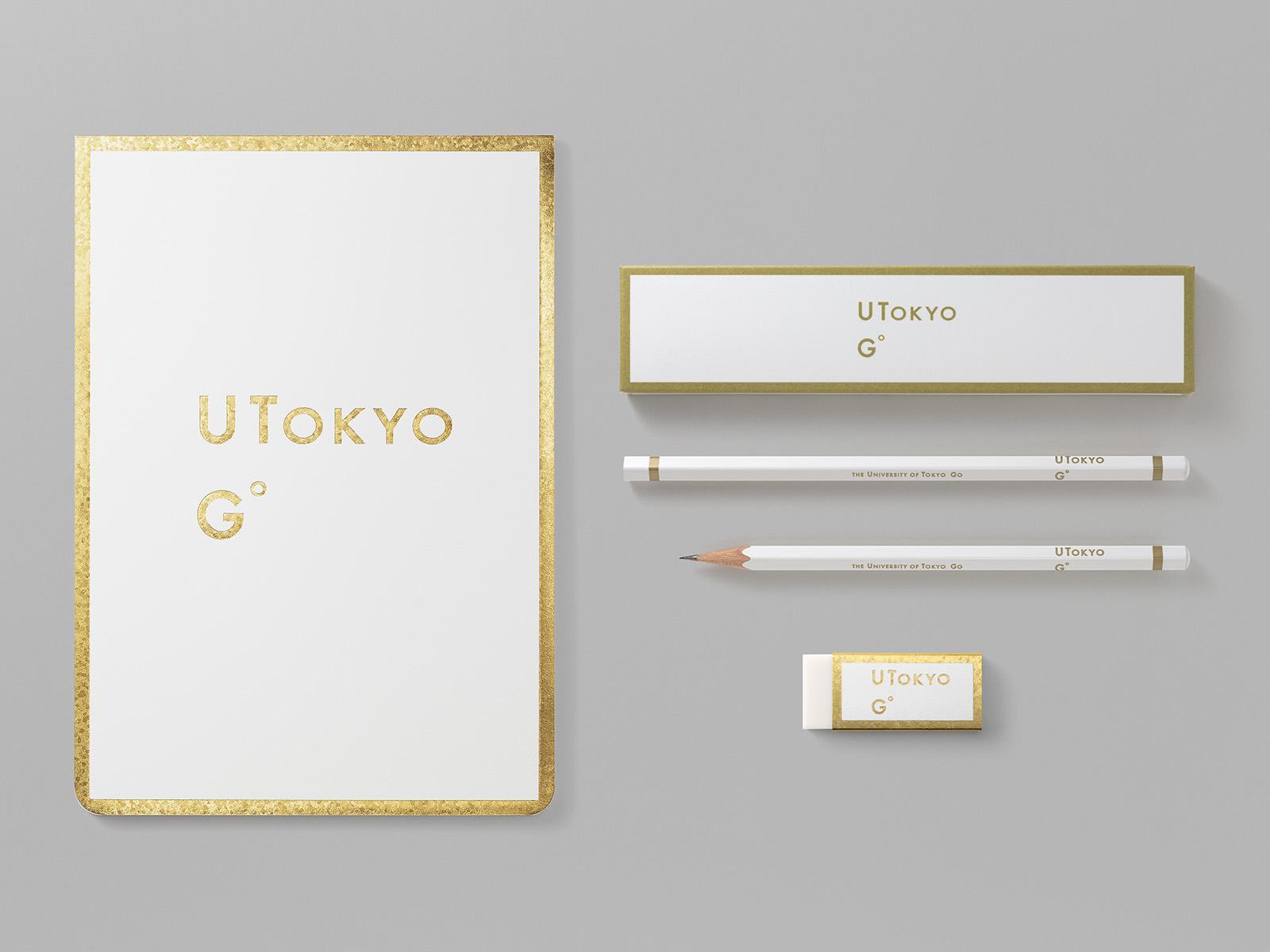 works_utokyogo_02