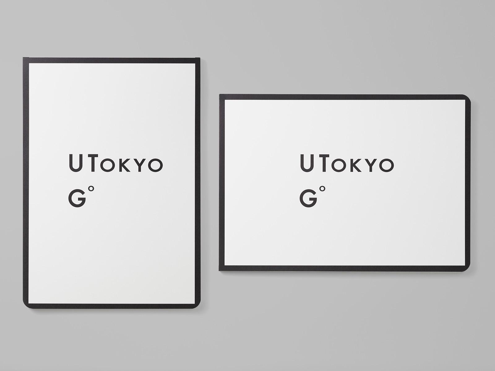 works_utokyogo_03