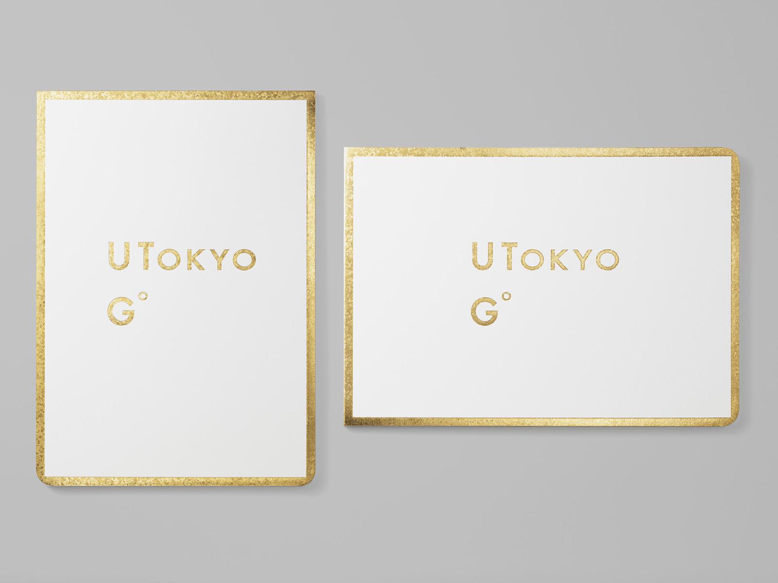 works_utokyogo_04