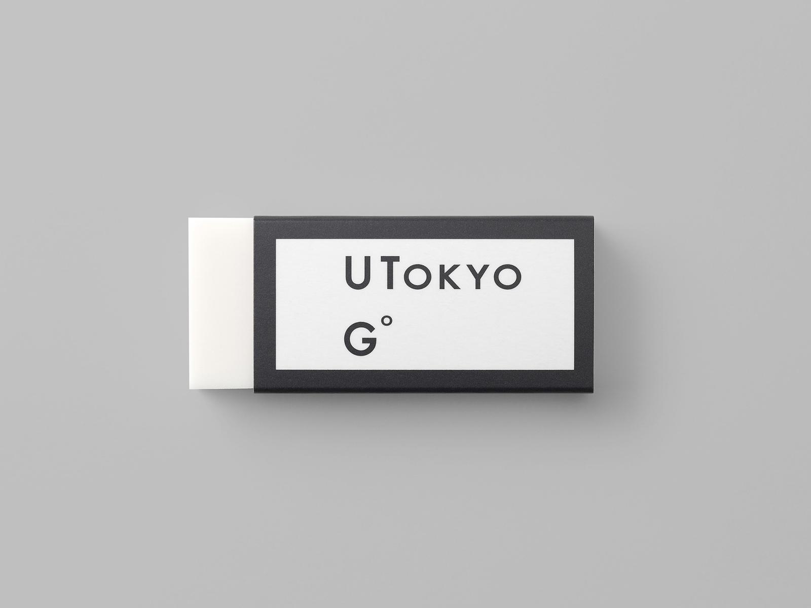 works_utokyogo_06