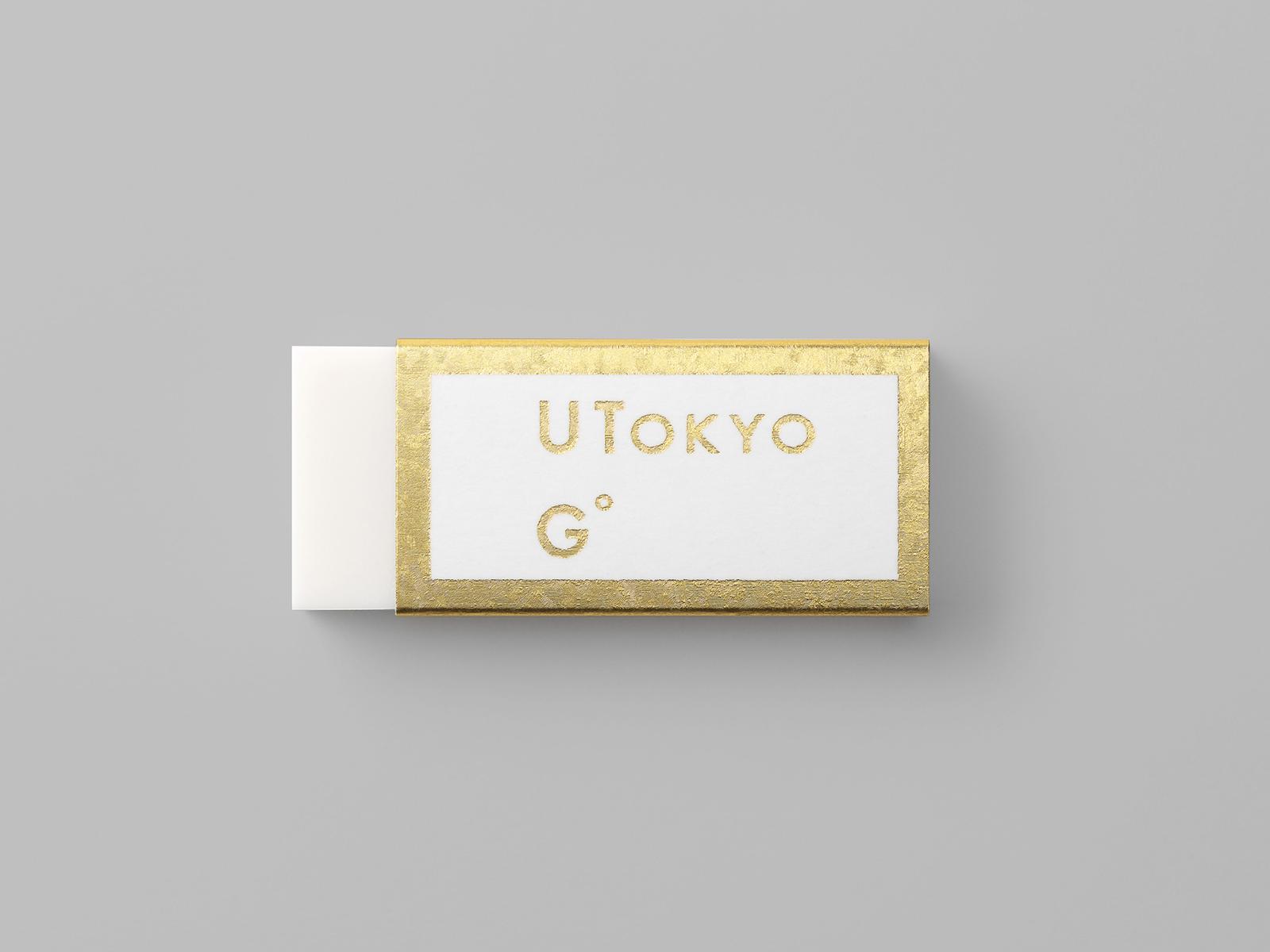 works_utokyogo_08