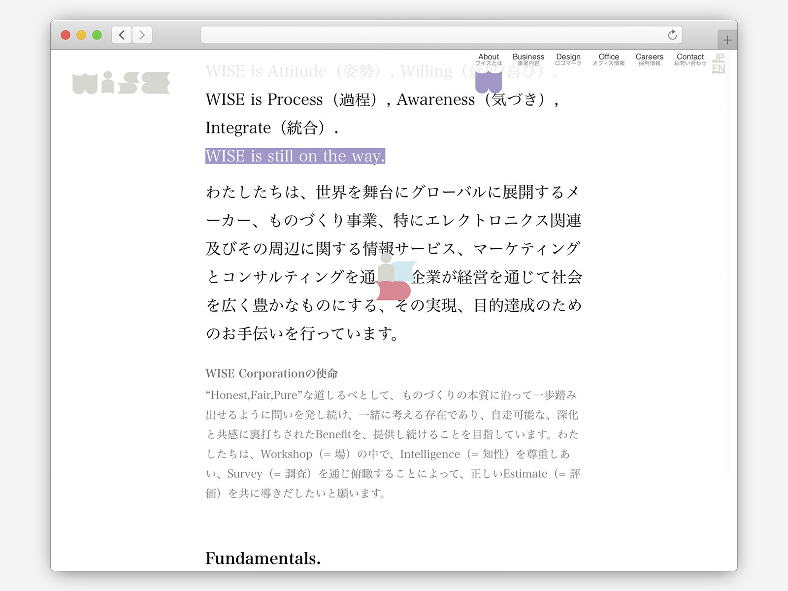 works_wise_04