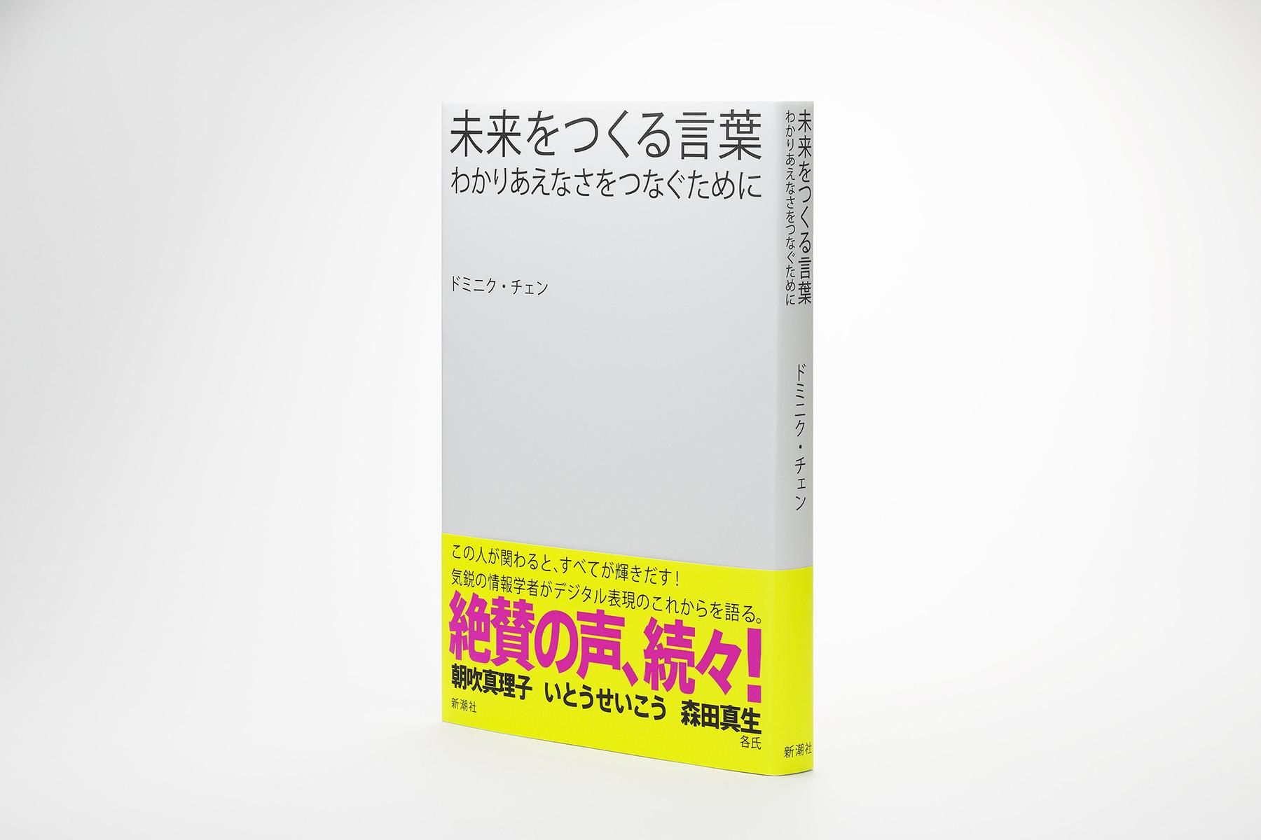 IMG_2001210119