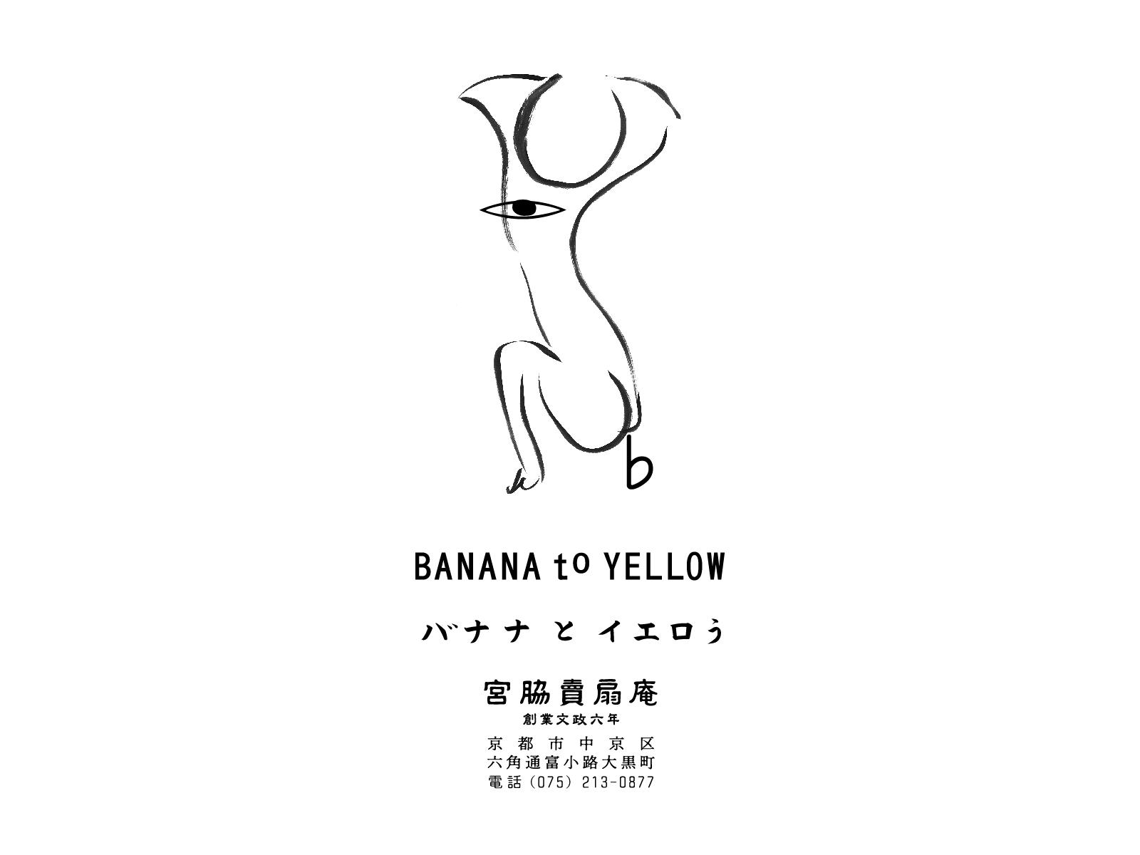 works_BtoY_logo_01