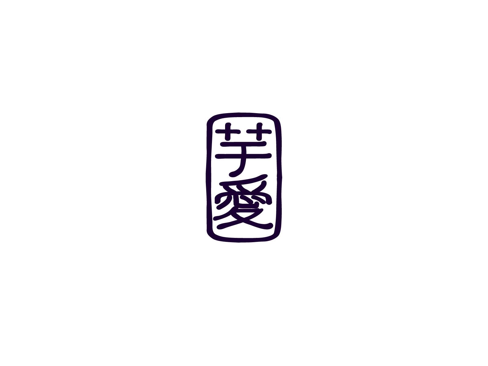 GRAPH_HP_logomark_1G